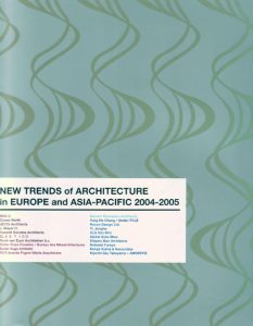 0500_new trends of architecture in europe and asia-pacific