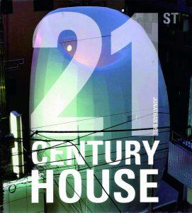 0600_21st century house