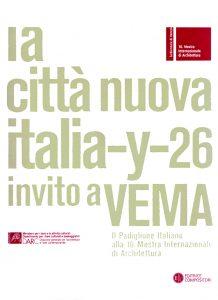 0600_biennale venezia