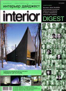 0600_interior digest Present of future