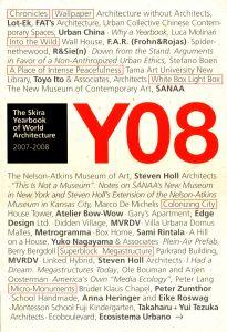 0800_the skira yearbook of world architecture